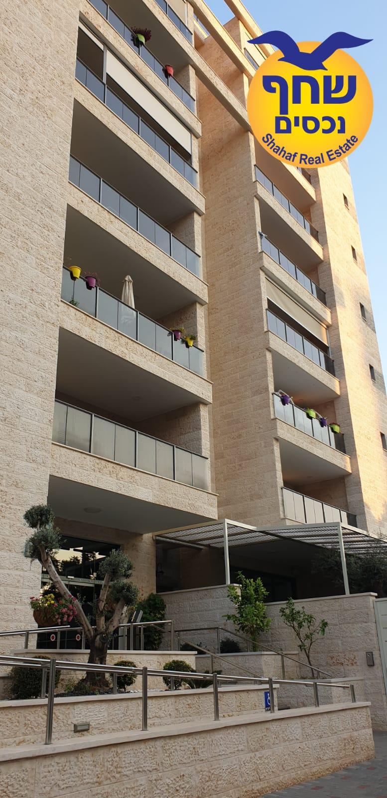 דירה ל השכרה 5 חדרים בפתח תקוה