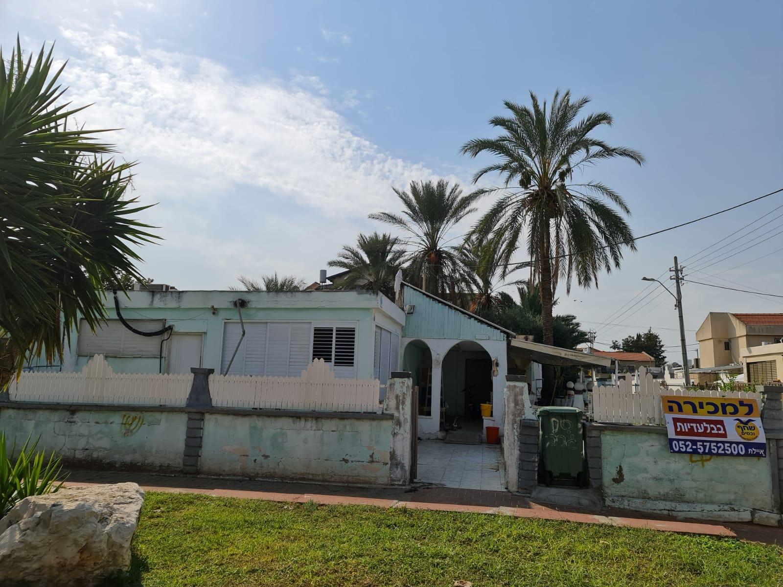 קוטג ל מכירה 5 חדרים באור יהודה